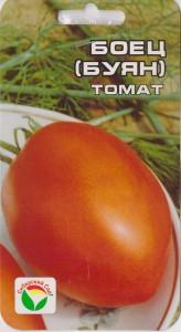 Сибирские семена почтой