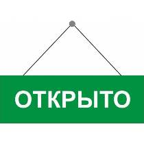Открылся новый интернет-магазин семян в СПб