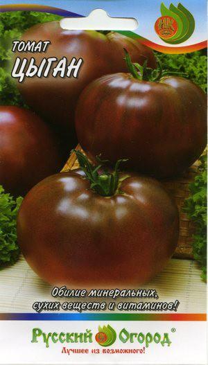томат цыган отзывы фото урожайность просто