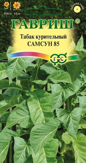 купить семена курительного табака в интернет магазине